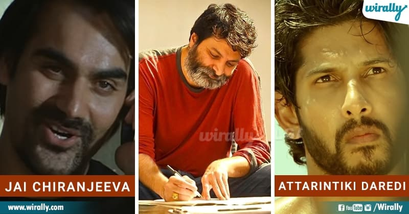Trivikram Movies