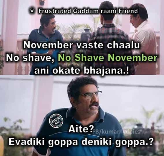 6No shave November