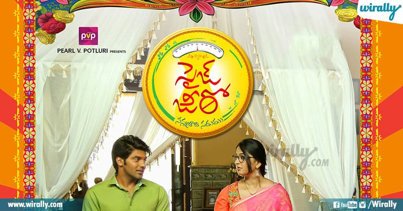 Telugu Movie Titles