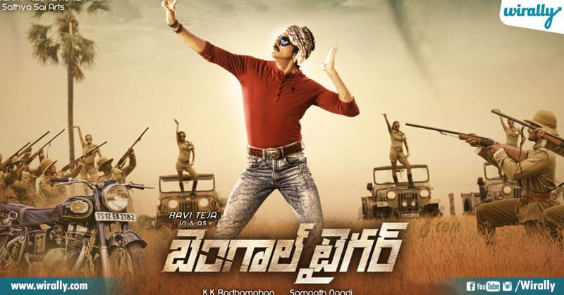 Telugu Movie Titles