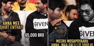 Allu Arjun's branded