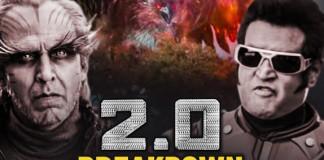 2.0 Trailer Breakdown