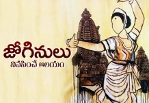 Devadasi Lived Once