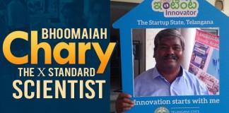 Bhoomaiah Chary