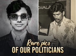 Unseen Pictures Of Our Politicians
