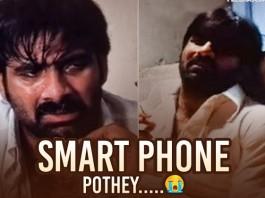 Losing A Smartphone