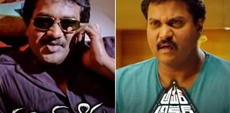 Sunil And Srinu Vaitla