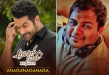 Melodies Of Thaman