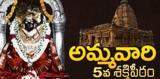 Navabrahma Temples