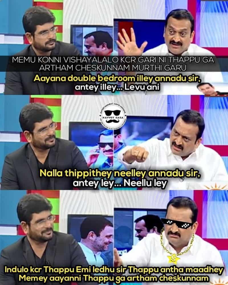 Bandlanna Political Dialogues