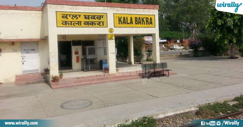 Funny Names Of Our Indian Villages