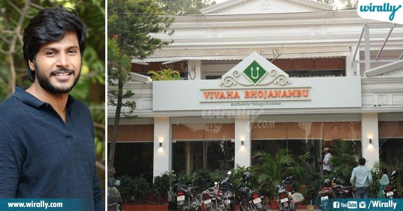 Tollywood Celebrities Restaurants