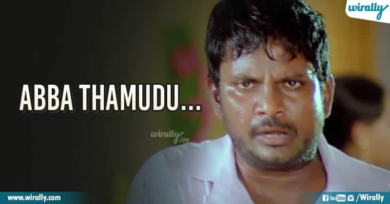 8 - Thagubothu Ramesh abbaaa