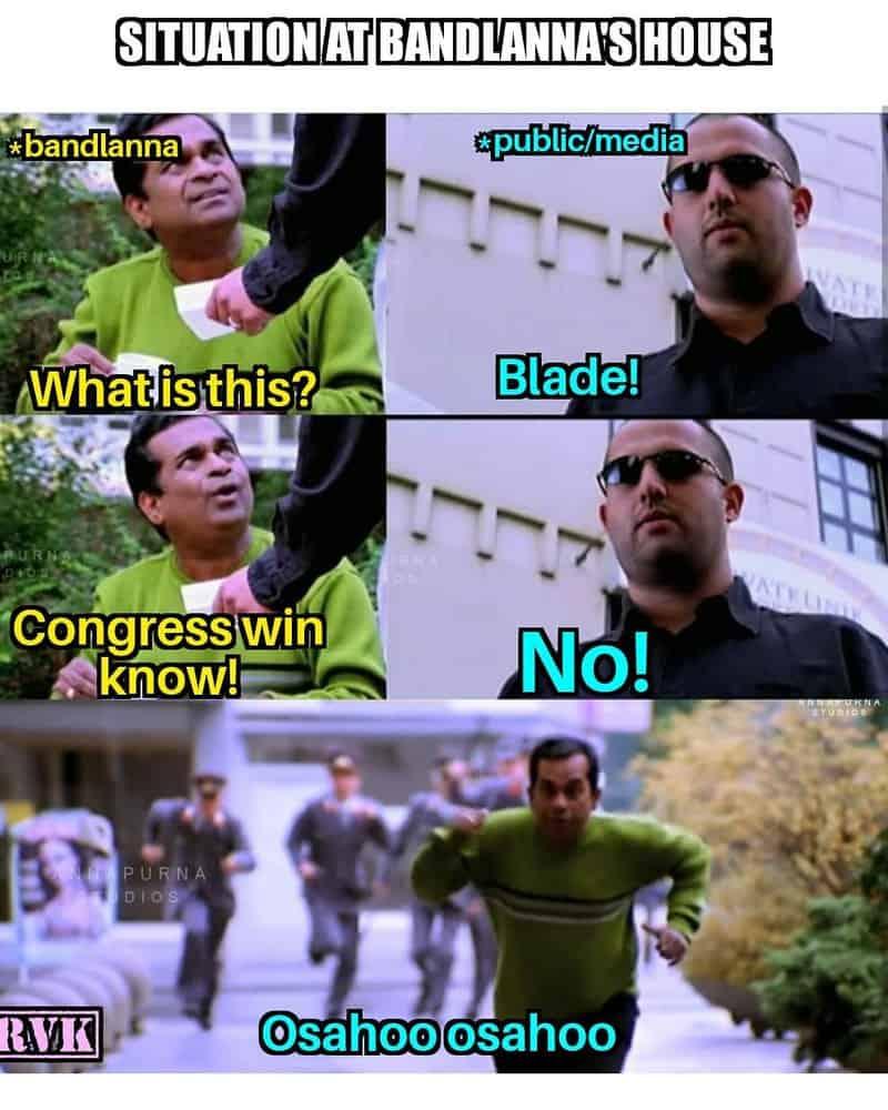 8. Blade