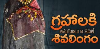Mahashivratri