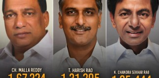 Full List Of 26 MLAs