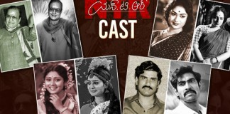 Cast of 'NTR' Biopic
