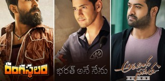 Best Movies Of Tollywood