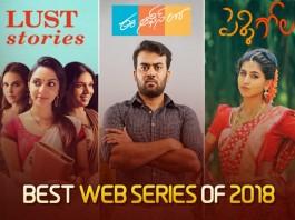 Web Series Of 2018