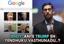 Google idiot