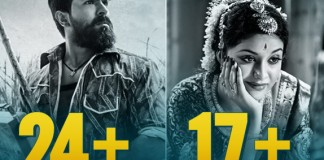 Telugu Movies Of 2018