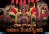 Namala Venkateswara Swamy