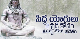 Malleswara Swamy