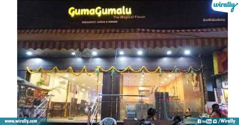 Best Telugu Restaurant Names