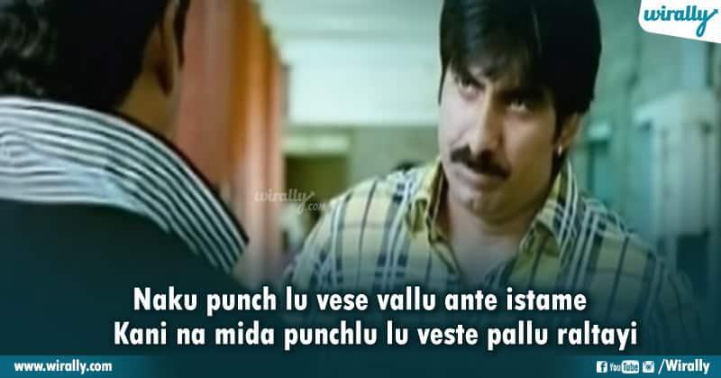 Ravi teja Wacky One-liners