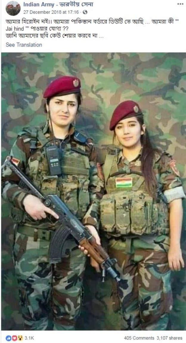2. Women Soldiers