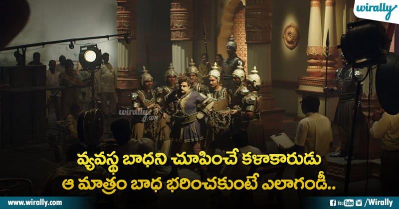 NTR Kathanayakudu Dialogues
