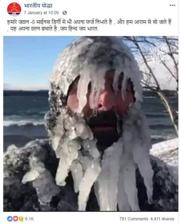 3. Indian Soldier with Ice