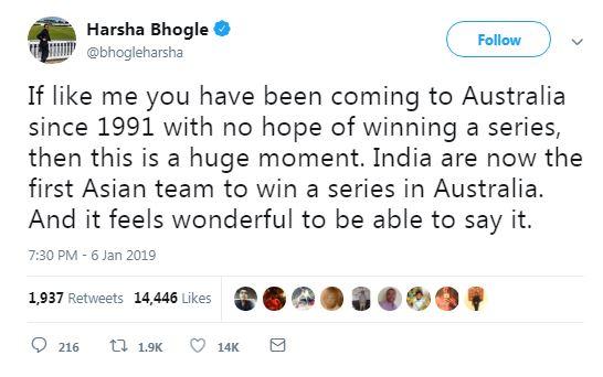 3. ind vs aus Cricket