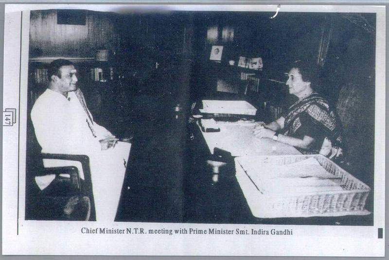 34. NTR meeting with Indira Gandhi