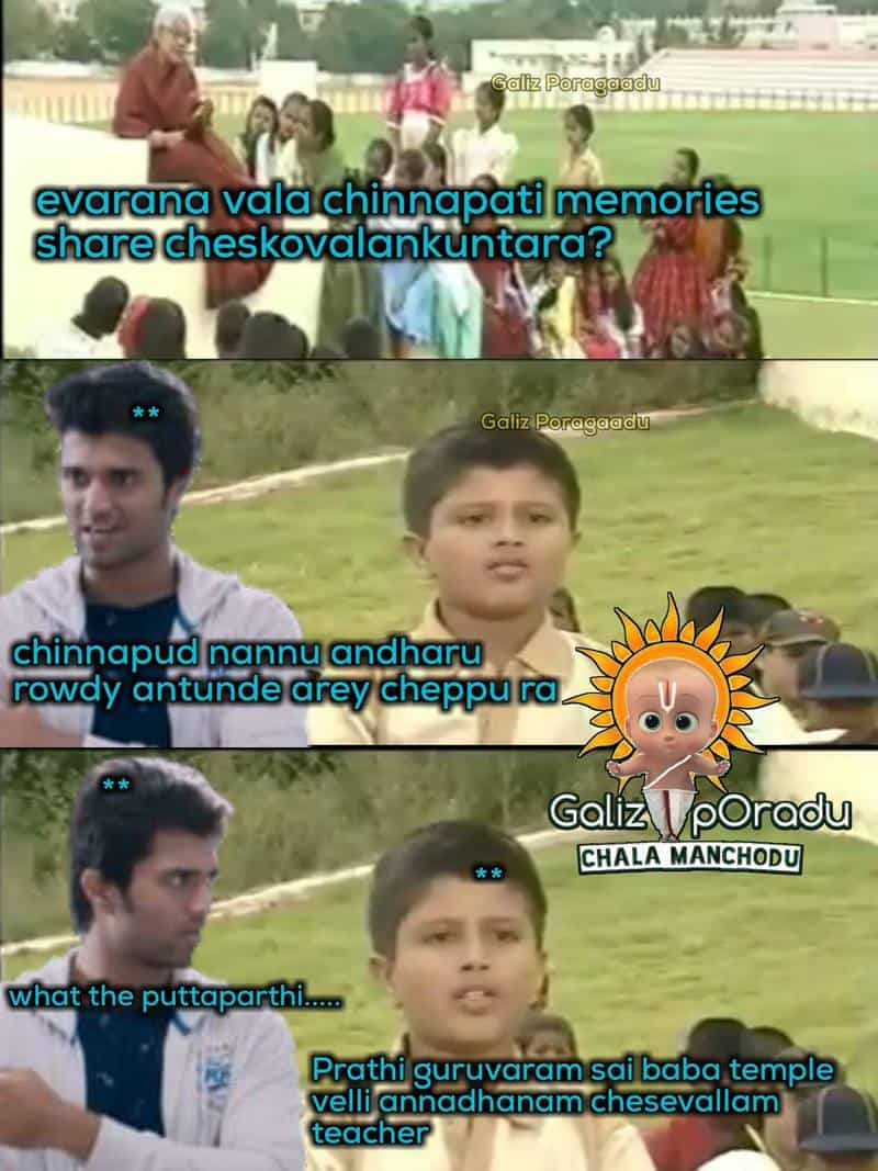 Vijay Deverakonda's Childhood video