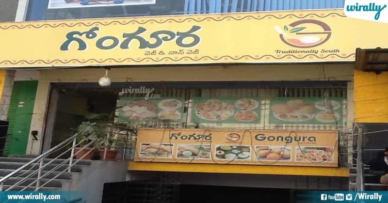 Best Telugu Restaurant Names