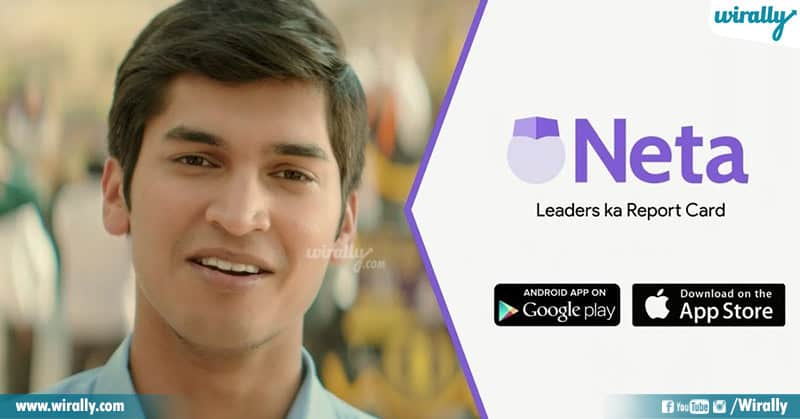 Neta App