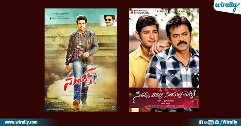 Box Office For Sankranthi