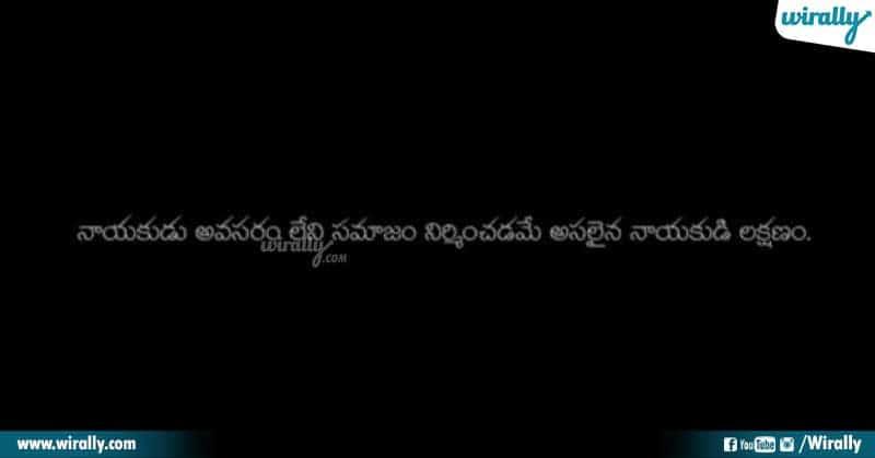7 - bharat ane nneu