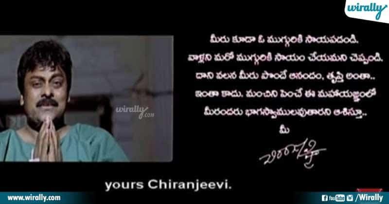 8 - chiranjeevi