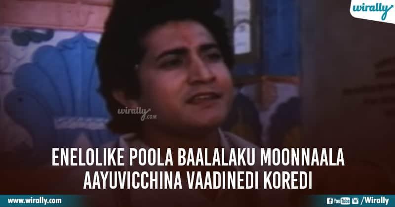 Sirivennela Seetharama Sastry
