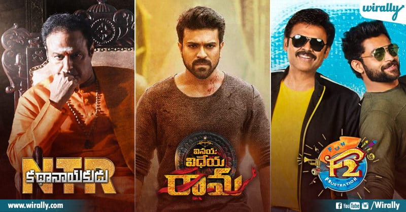 List of Movies Which Clashed At The Box Office For Sankranthi In The