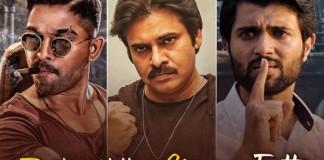 Trailer Hittu Cinema Fattu