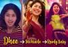 Sai Pallavi's Dance In Rowdy Baby