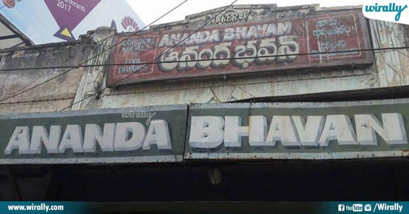 13 - ananda bhavan