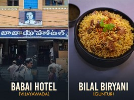 best places for best food in Vijayawada