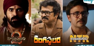 best Tollywood Supporting Roles Actors