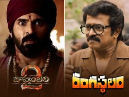 best Tollywood Supporting Actors