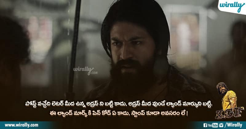 KGF Kannada Movie Dialogues