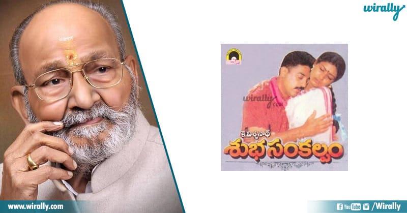 17-subhasankalpam